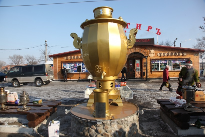 Big samovar from Tula